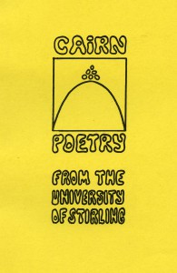 Cover of the first issue of Cairn, Spring 1973